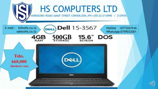 HS COMPUTERS LTD image 1