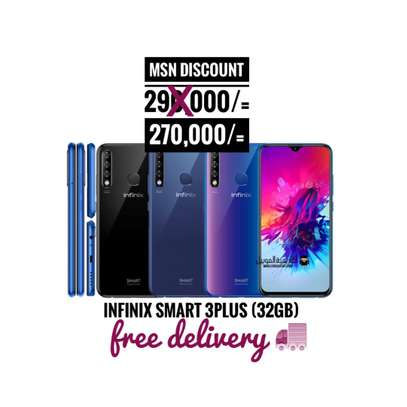 INFINIX smart 3Plus (32Gb) Brand New!