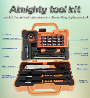 JAKEMY JM-8139 45 in 1 Screwdriver Set with Knives/Tweezers/Spudger/Suction Cup toolkit image 1