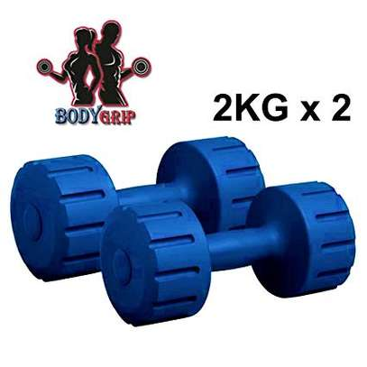 DUMBELLS 2KG WEIGH I PAIR