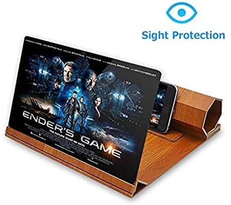 ORETECH Screen Magnifier