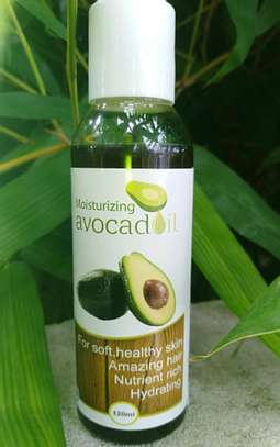 Moisturizing avocado oil ? image 1
