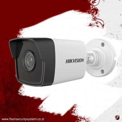 IP CAMERA BULLET WITH MICROPHONE (AUDIO)