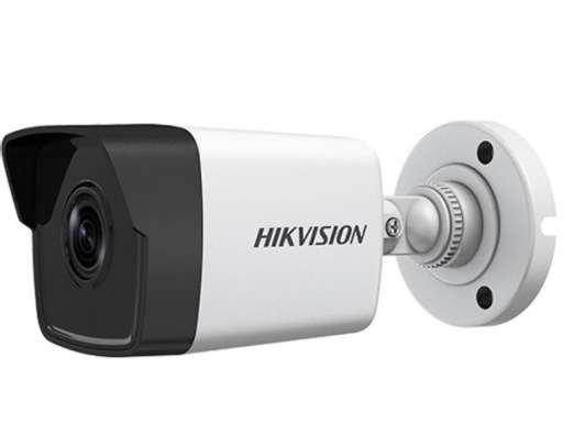DS-2CD1023G0-IU(4mm)  | NETWORK SECURITY CAMERA image 1