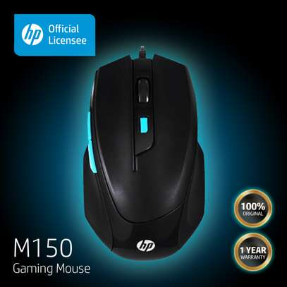 HP HP M150 Wired Mouse ( Black ) image 2