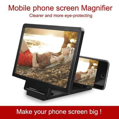 3D SCREEN MAGNIFIER image 1