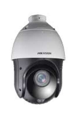 DS-2DE4215IW-DE  | SECURITY CAMERA |  4-inch 2 MP 15X Powered by DarkFighter IR Network Speed Dome image 2