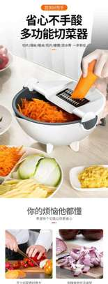 Kitchen cutter image 1