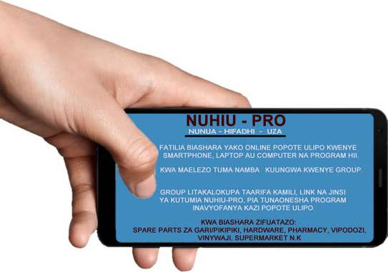 NUHIU-PRO POINT OF SALE(POS) / PROGRAM YA MAUZO image 1