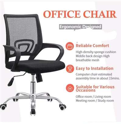MESH SWIVEL EXECUTIVE OFFICE CHAIR image 1