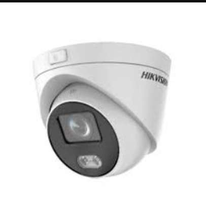 DS-2CD2347G3  |  23 series EXIR Turret Camera | SECURITY CAMERA image 2