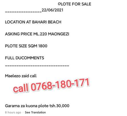Plote for sale image 1
