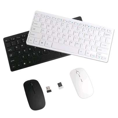 QUALITY Wireless mouse and Keyboard free Delivery at DSM image 2