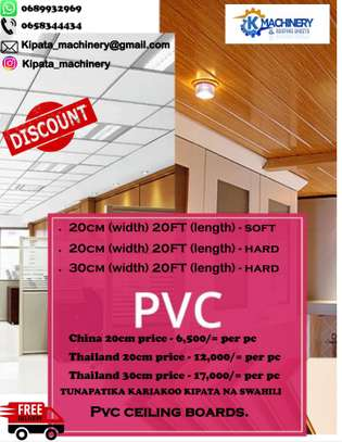 Pvc Ceiling Boards