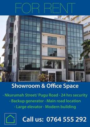 Offices from 30 sqm on a 5 story high tech building image 7