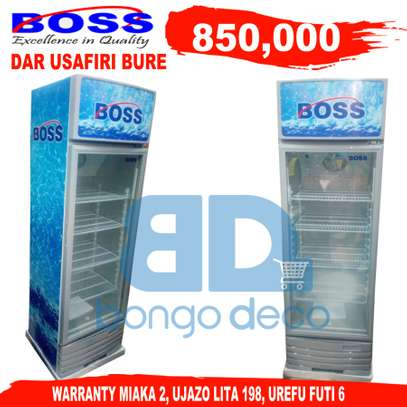 Boss Fridge Showcase