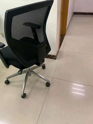 Office chair image 2