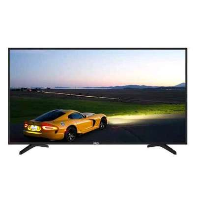 Super HD Inch 25 Tv image 1