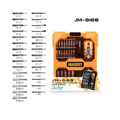 Jakemy JM-8160, Precision Screw Driver Set with Flexible Shaft and Socket, 33 in 1 Tools Kit, Pack of 1 image 3