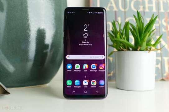 Samsung galaxy S9 plus double line