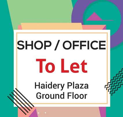 Shop/office to let at haidery plaza