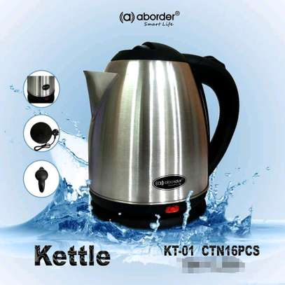 KETTLE FROM THE SUPER BRAND