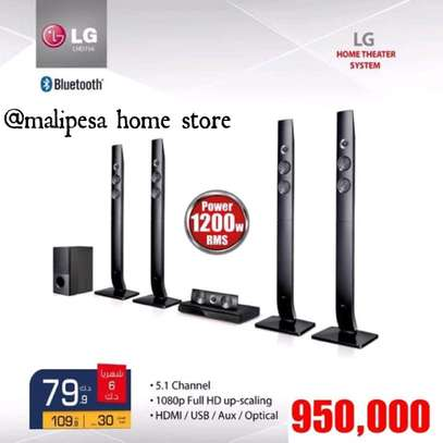 LG home theater system image 1