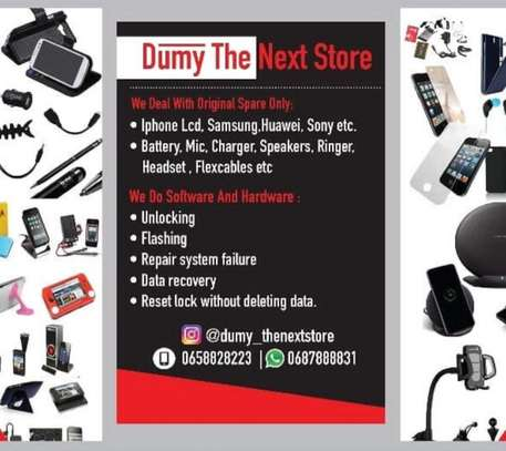 Dumy the Next Store