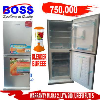 Boss 200L Double Door Refrigerator