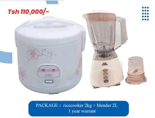 RICECOOKER AND BLENDER image 1