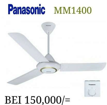 Panasonic Fan image 1