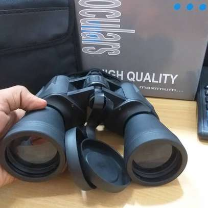 Best Binocular for tour and camping image 1