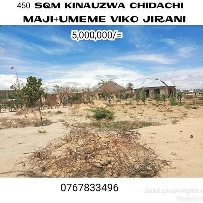 450 SQM PLOT FOR SALE AT CHIDACHI
