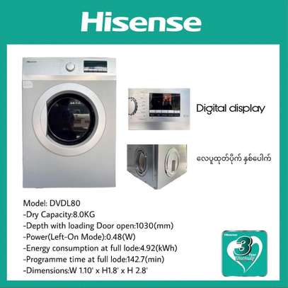 Hisense DVDL80S | 8KG Air Vented Dryer image 1