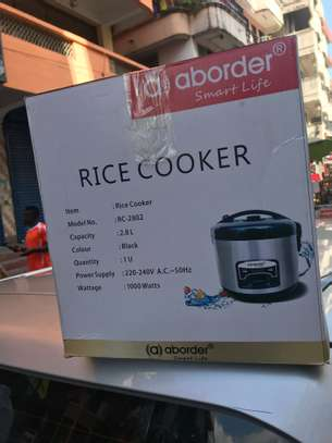 Rice cookeer image 1