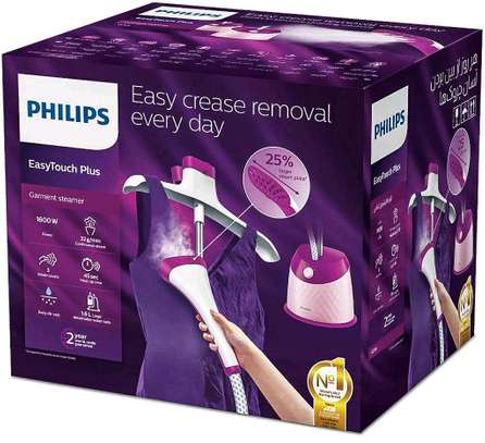 Philips garment steam iron GC514