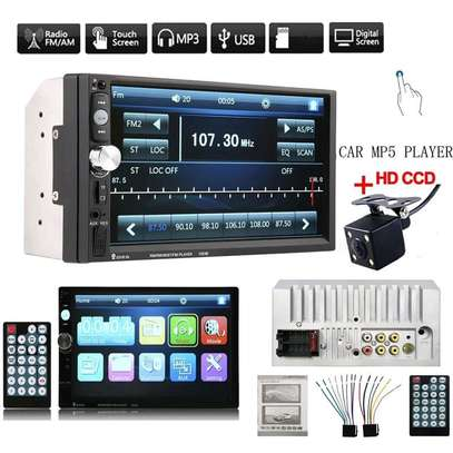 CAR MULTIMEDIA RADIO MP5 PLAYER