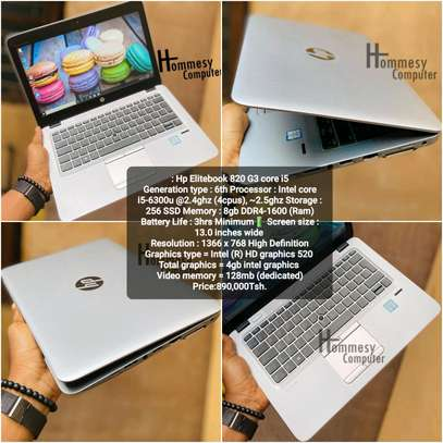 Hp elitebook 820 G3 core i5 6th gen image 1
