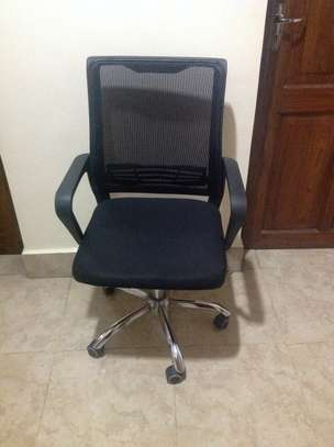 Office Chair ( Kiti cha Ofisini)