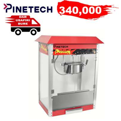 Pinetech Cooker