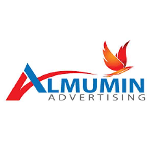 Almumin