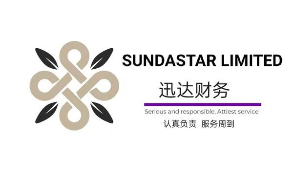 Sundastar
