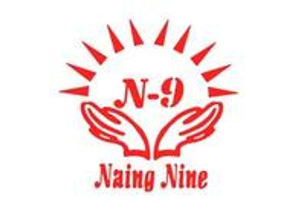 Naing
