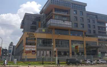46 m² office for rent in Kilimani