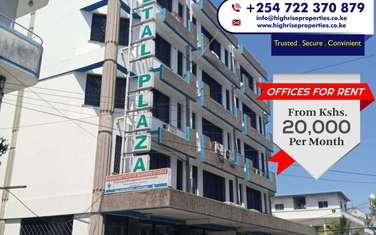 Office for rent in Mombasa CBD
