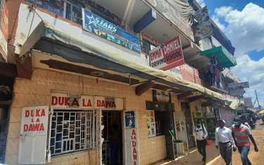 Commercial property for sale in Ruiru