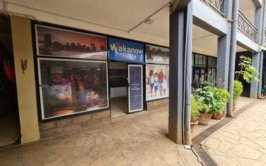 shop for rent in Westlands Area
