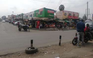 commercial property for sale in South B