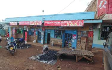 Commercial property for sale in the rest of Meru