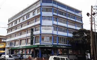 30 m² office for rent in Ngara